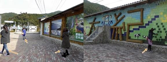 taiki1701-horz.jpg