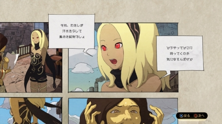 コミック風