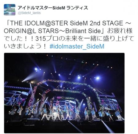 SideM