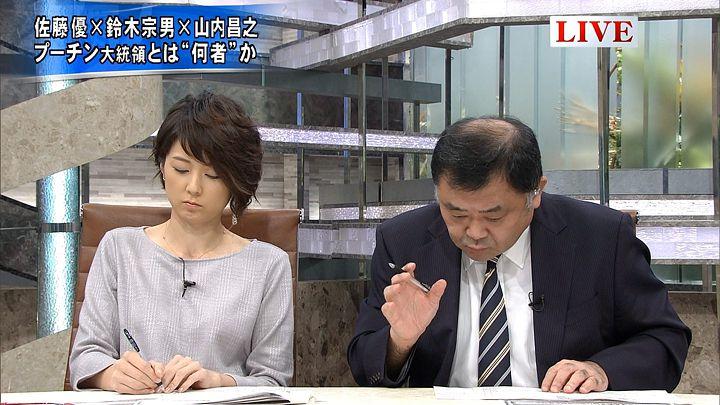 akimoto20161107_08.jpg