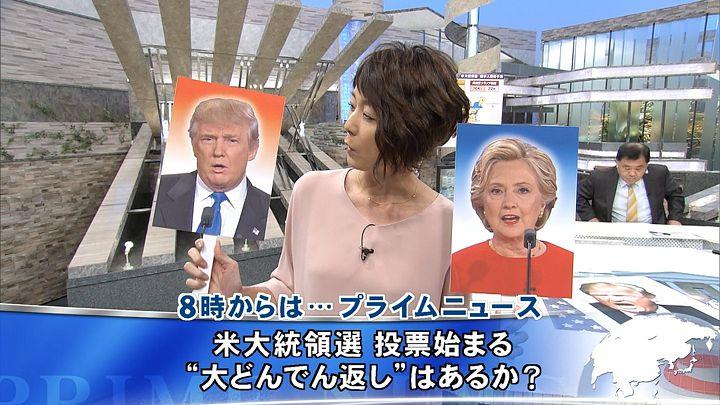 akimoto20161108_02.jpg