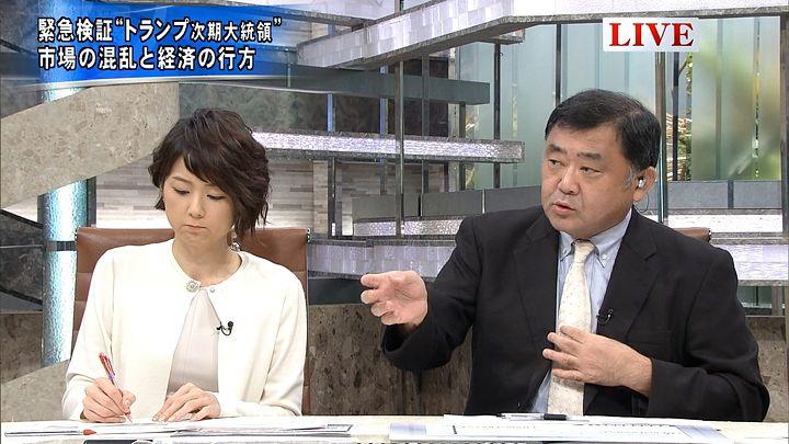 akimoto20161109_02.jpg