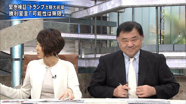 akimoto20161109_05.jpg