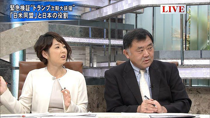 akimoto20161109_06.jpg