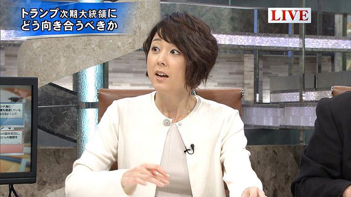 akimoto20161109_16.jpg