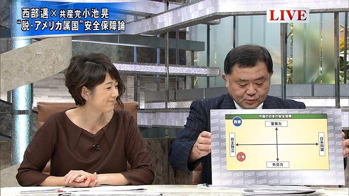 akimoto20161110_07.jpg