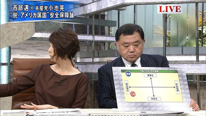 akimoto20161110_08.jpg