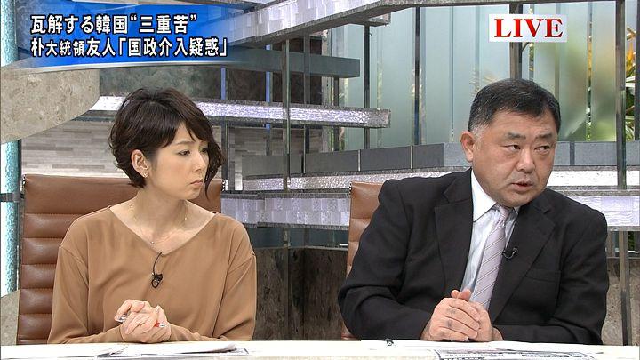 akimoto20161114_06.jpg
