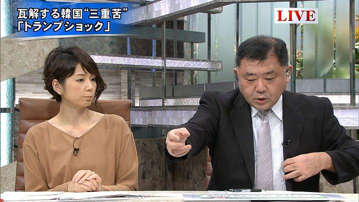 akimoto20161114_07.jpg