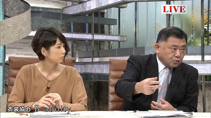 akimoto20161114_12.jpg