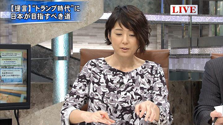akimoto20161115_15.jpg