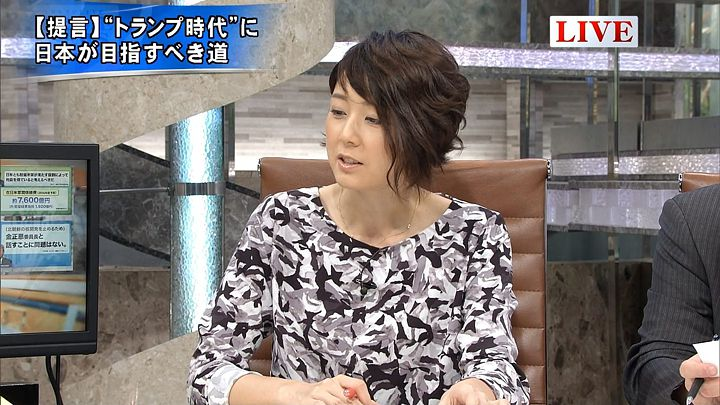 akimoto20161115_16.jpg