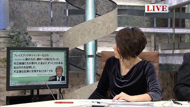 akimoto20161116_07.jpg