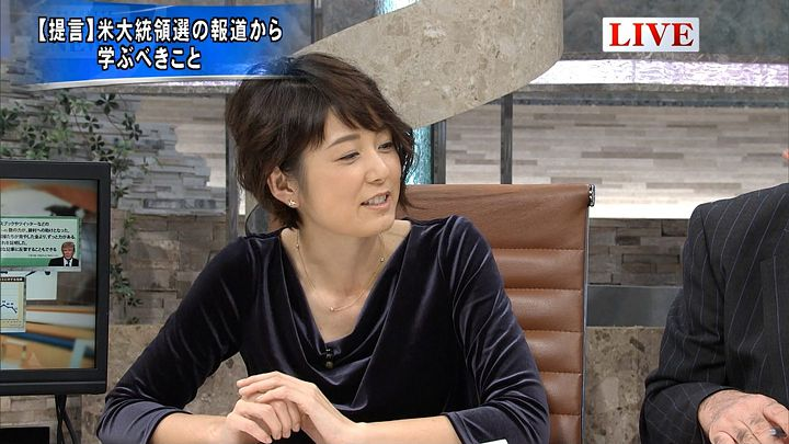 akimoto20161116_09.jpg