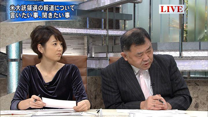 akimoto20161116_11.jpg