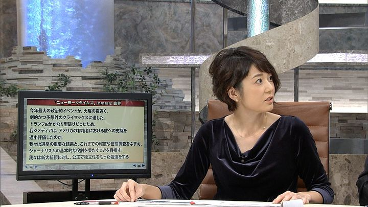 akimoto20161117_04.jpg