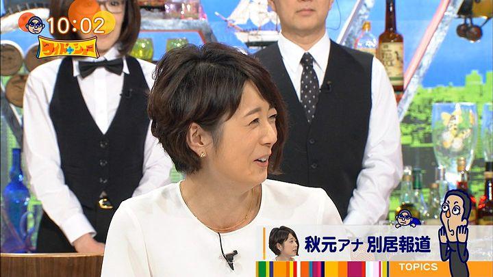 akimoto20161120_06.jpg