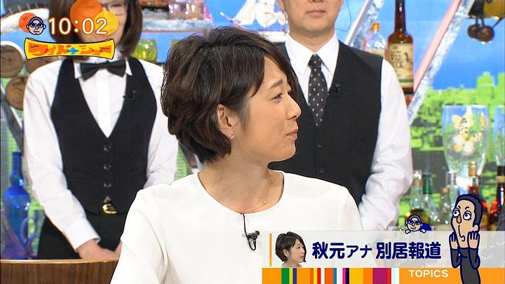 akimoto20161120_07.jpg