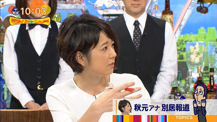akimoto20161120_08.jpg
