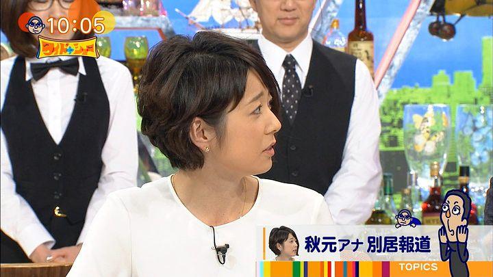 akimoto20161120_10.jpg