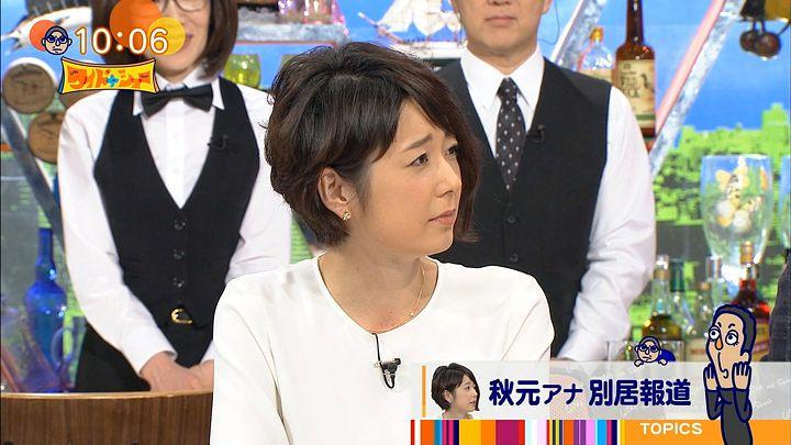 akimoto20161120_11.jpg