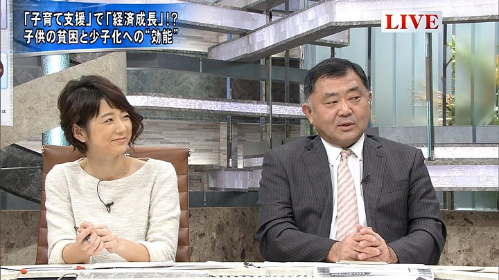 akimoto20161124_07.jpg