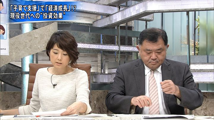 akimoto20161124_10.jpg