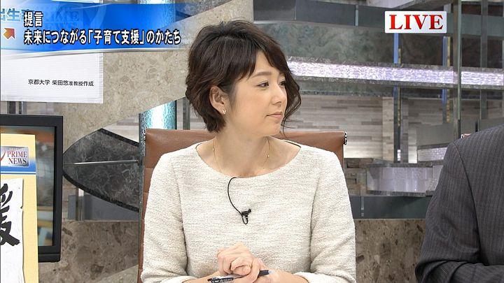 akimoto20161124_11.jpg