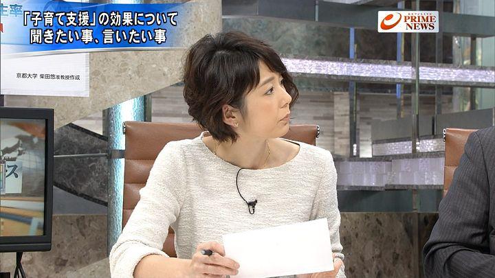 akimoto20161124_13.jpg