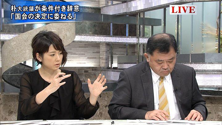 akimoto20161129_05.jpg