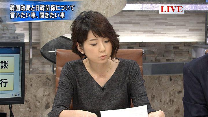 akimoto20161130_03.jpg