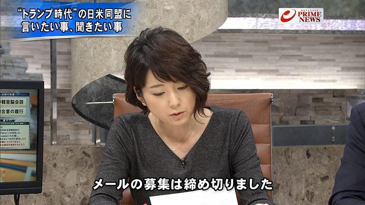 akimoto20161130_12.jpg