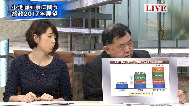 akimoto20170110_08.jpg
