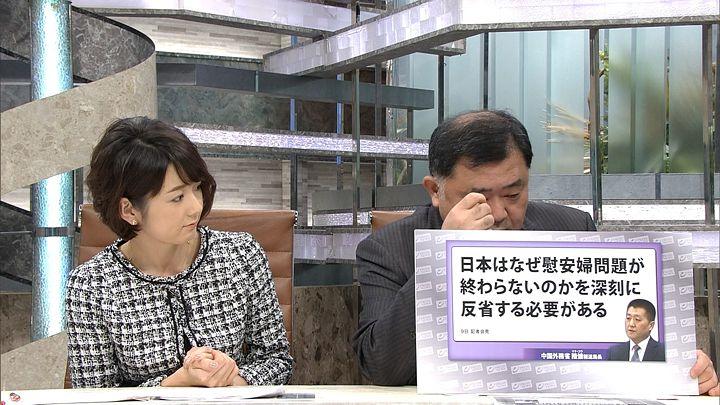 akimoto20170111_05.jpg