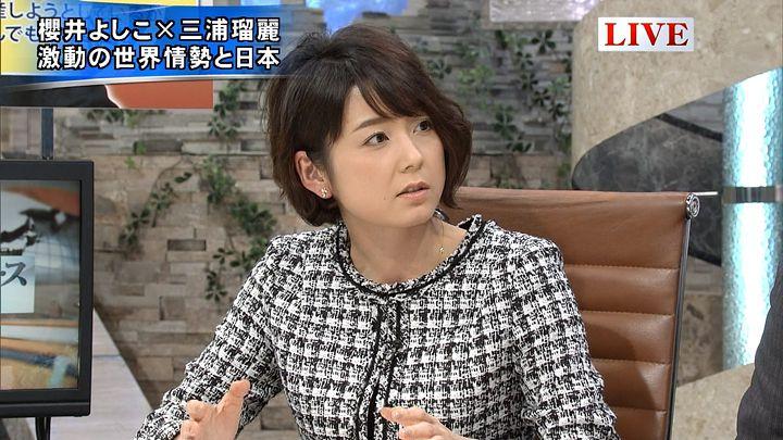 akimoto20170111_08.jpg