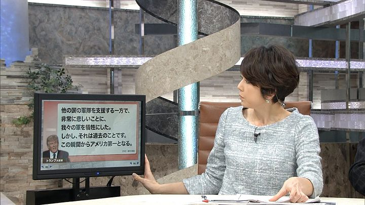 akimoto20170124_13.jpg