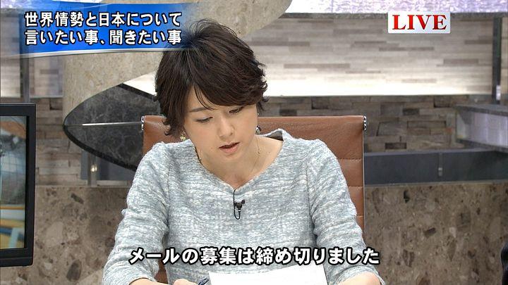 akimoto20170124_18.jpg