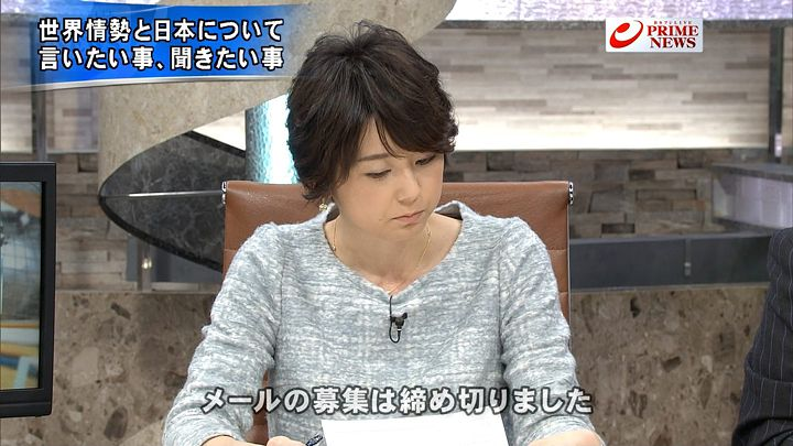 akimoto20170124_19.jpg