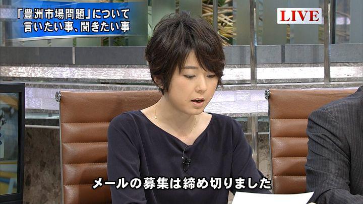 akimoto20170125_15.jpg