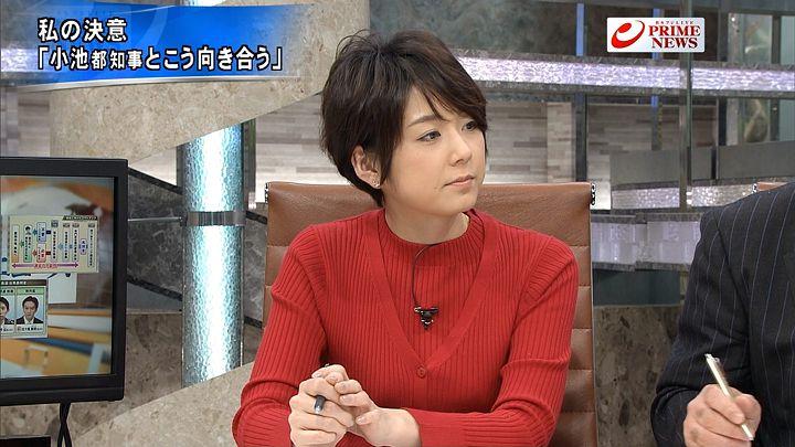 akimoto20170126_09.jpg