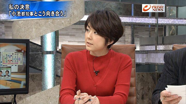 akimoto20170126_10.jpg