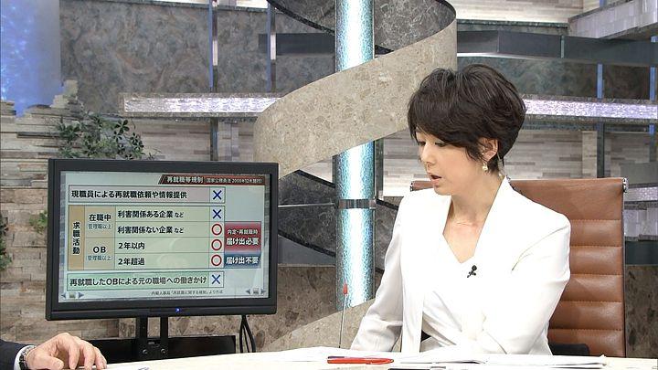 akimoto20170202_03.jpg