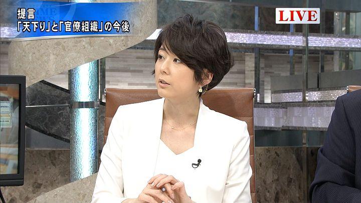 akimoto20170202_11.jpg