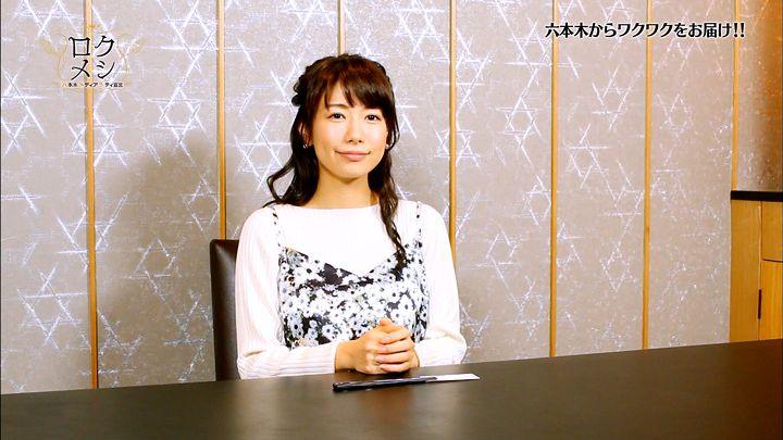 aoyama20170201_01.jpg