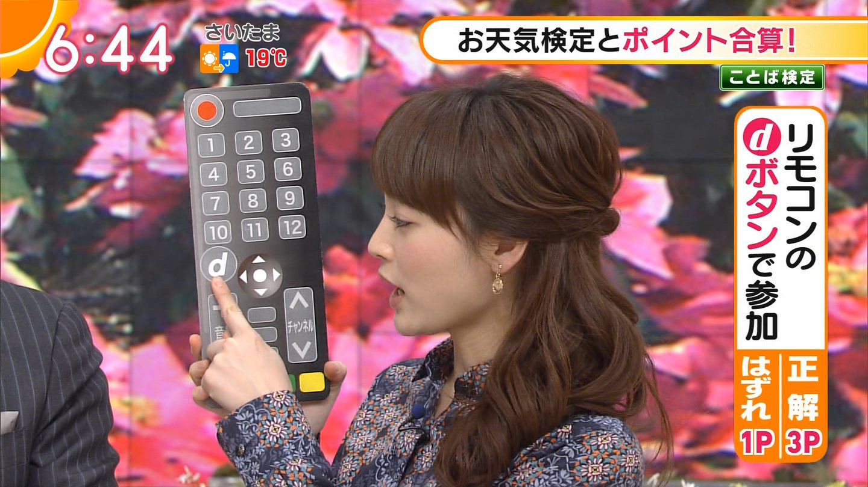 【情報7days】新井恵理那 Part16【グッド!モーニング】©2ch.net->画像>146枚