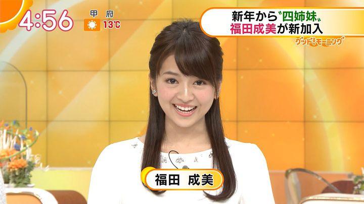 fukudanarumi20170104_03.jpg