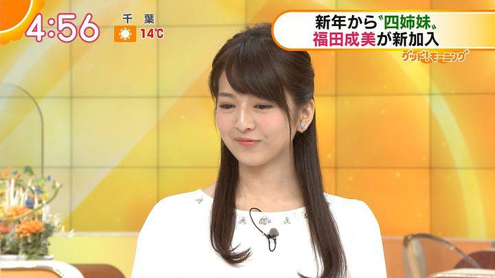 fukudanarumi20170104_04.jpg