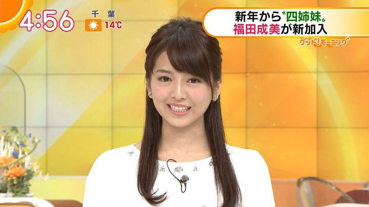 fukudanarumi20170104_05.jpg