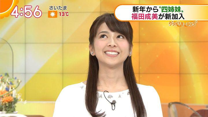 fukudanarumi20170104_06.jpg