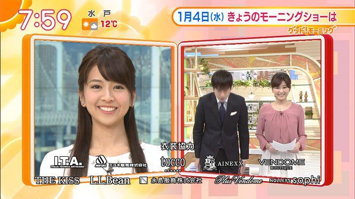 fukudanarumi20170104_24.jpg